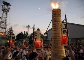 火祭り写真