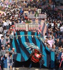 幌獅子パレード